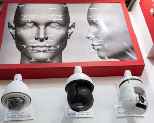 Facial recognition hong kong technology